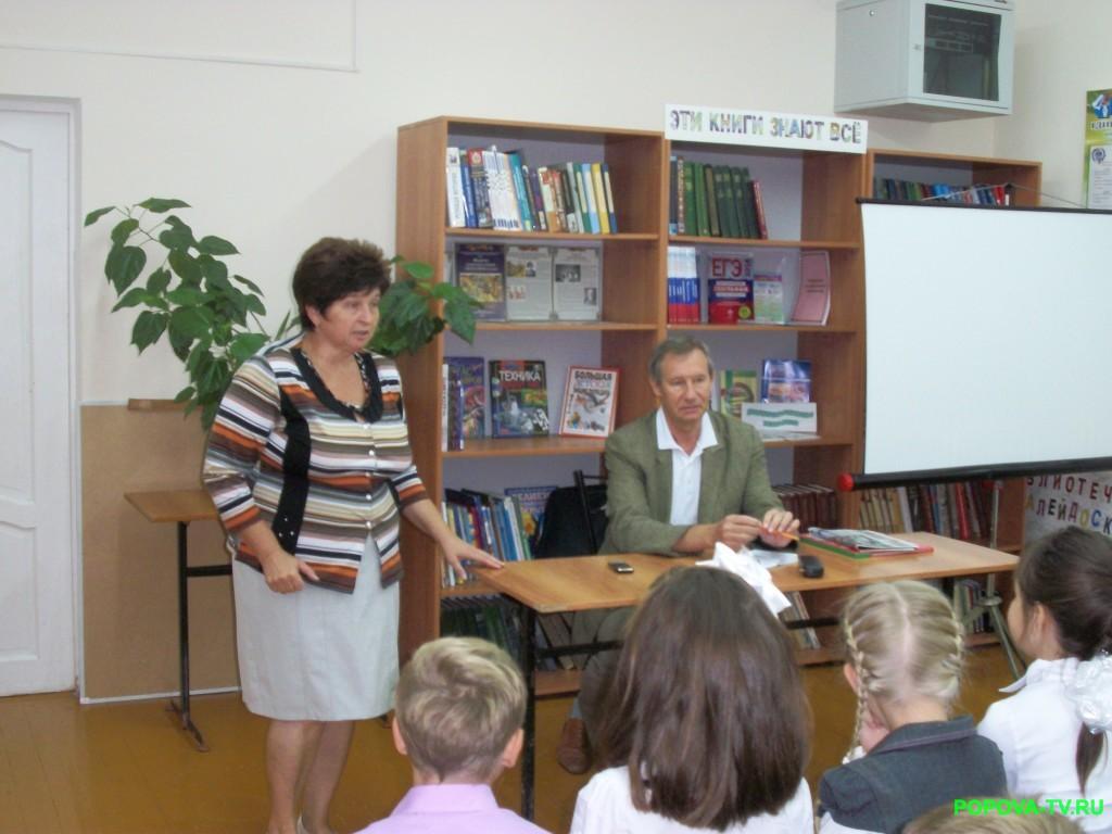 Библиотечный урок с Владимиром Нестеренко