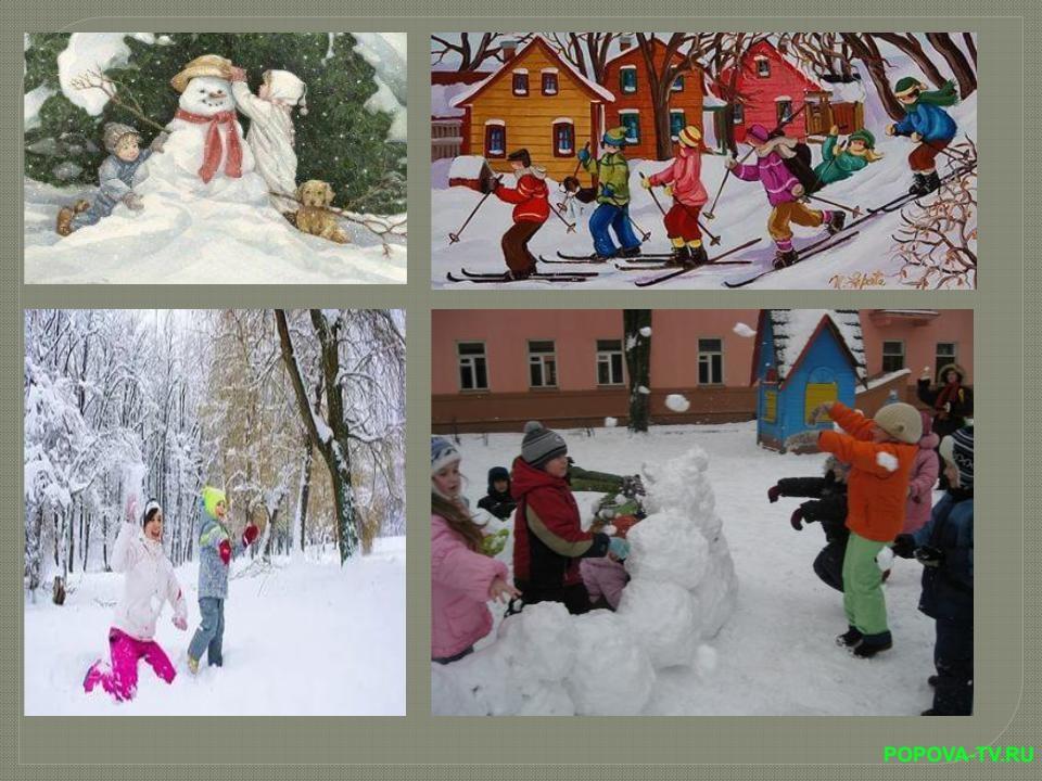 Зима на Кубани-2