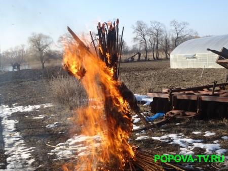 Сжигаем чучело