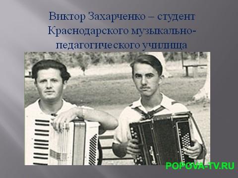 Студент музыкально-педагогического училища