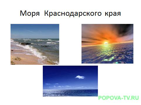 слайд3