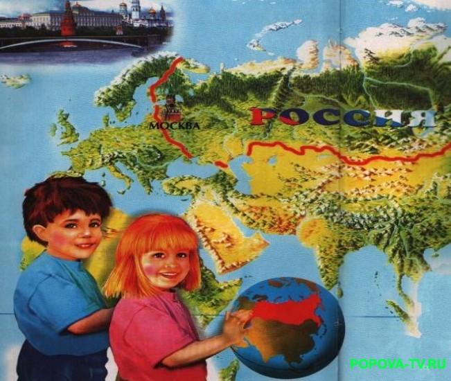 Урок в 1-м классе: Наша Родина - Россия