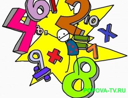 matematika-4-klass