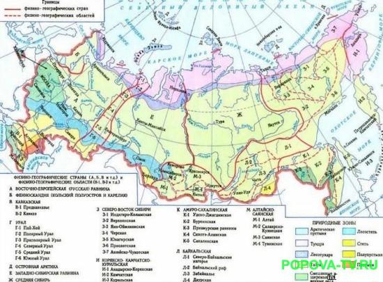 Зона арктических пустынь на карте